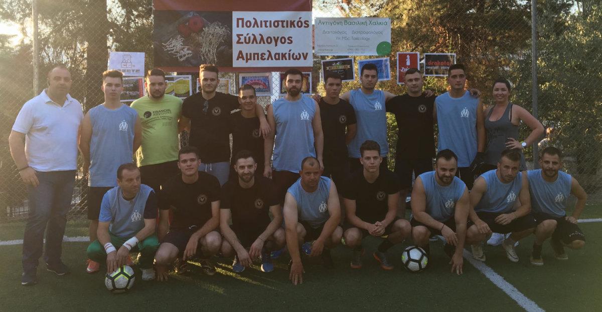 Επιτυχημένο τουρνουά ποδοσφαίρου στα Αμπελάκια