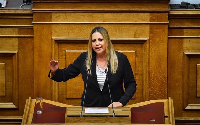 Φ. Γεννηματά: Τσίπρας και Μητσοτάκης έβγαλαν τα άπλυτά τους στη φόρα