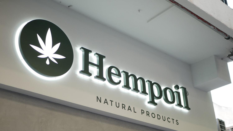 hempoil (5)