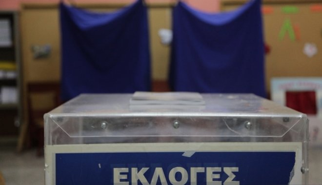 """Σπάει στα τρία η Β"""" Περιφέρεια Αθηνών και στα δύο η Αττικής"""