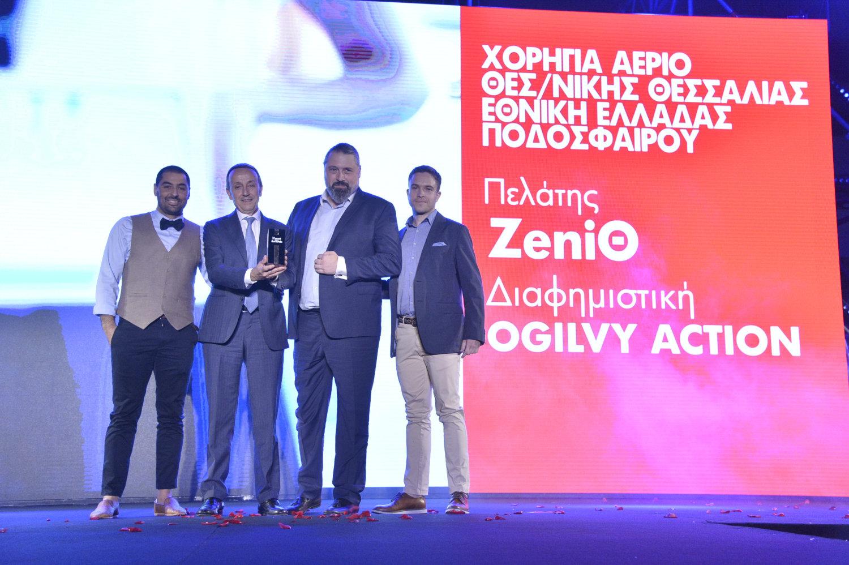 O Federico Regola, Γενικός Διευθυντής της ZeniΘ και o Mάνος Εξαρχουλάκος, Διευθυντής Marketing και Επικοινωνίας της ZeniΘ, μαζί με τον Δημήτρη Κουσούλη, Creative Director της Οgilvy Action (αριστερά) και τον Αλέξανδρο Μακρή, Account Manager της Ogilvy Action (δεξιά), παραλαμβάνουν το βραβείο.
