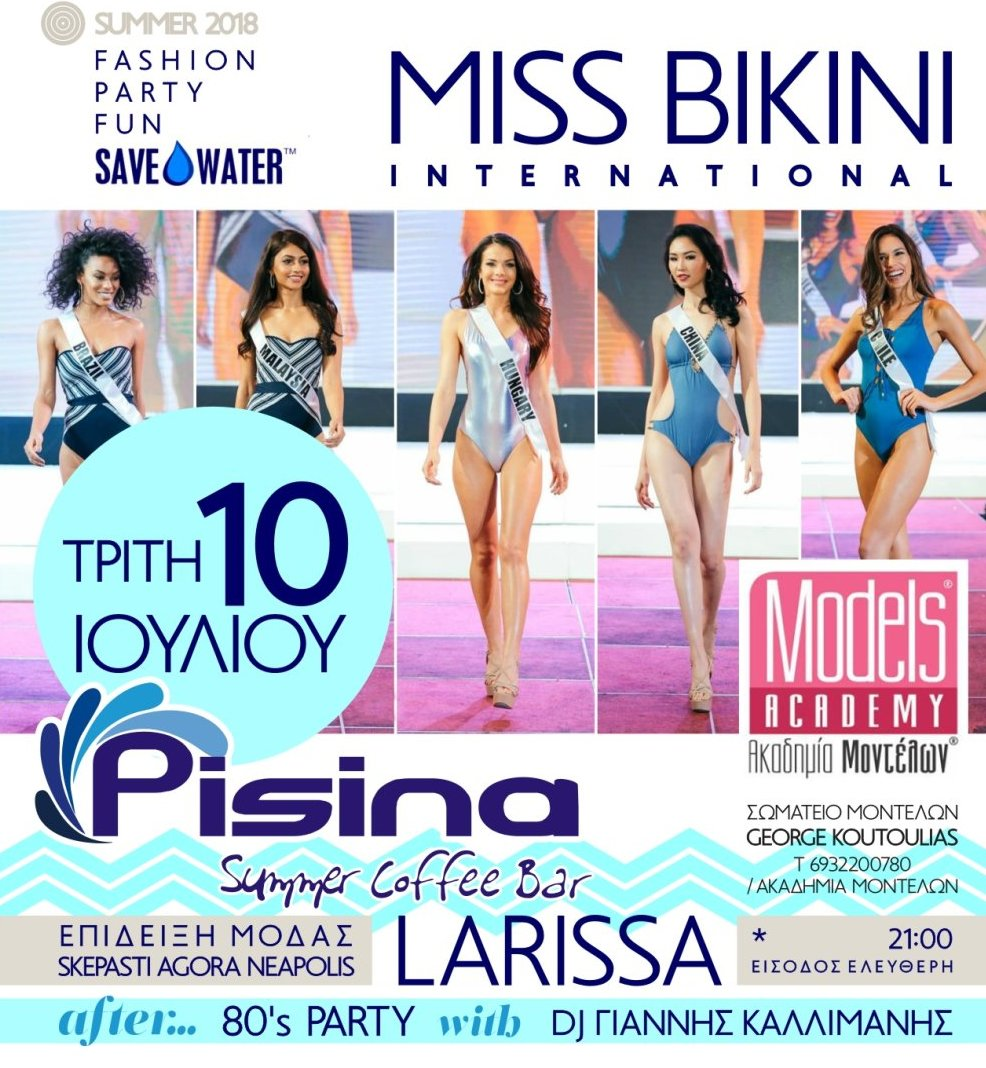 pisina_poster_bikini_06072018