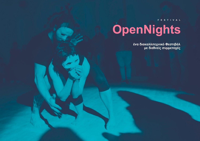 open nights (2)