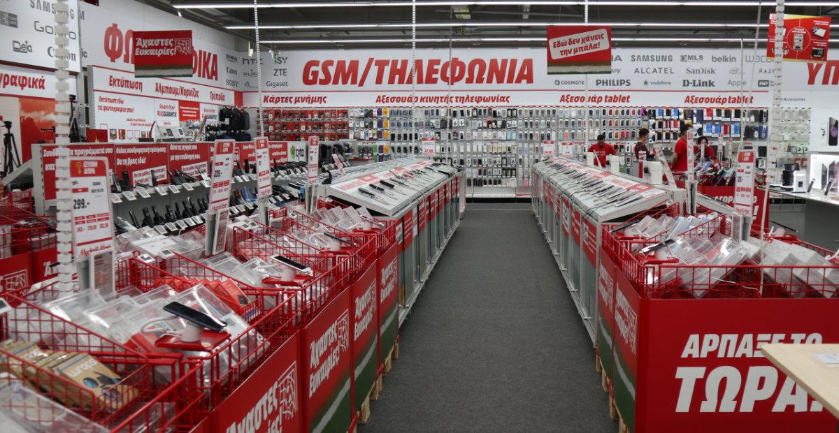 11 χρόνια Media Markt στη Λάρισα