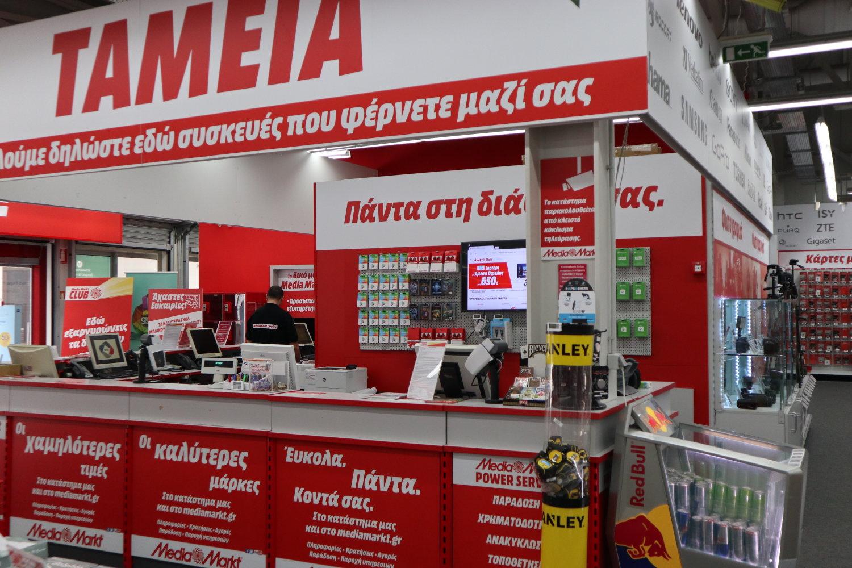 media markt (17)