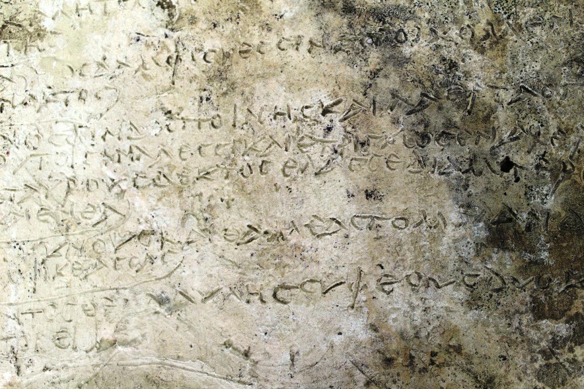Εύρεση πήλινης πλάκας η οποία διασώζει 13 στίχους της ξ Ραψωδίας της Οδύσσειας