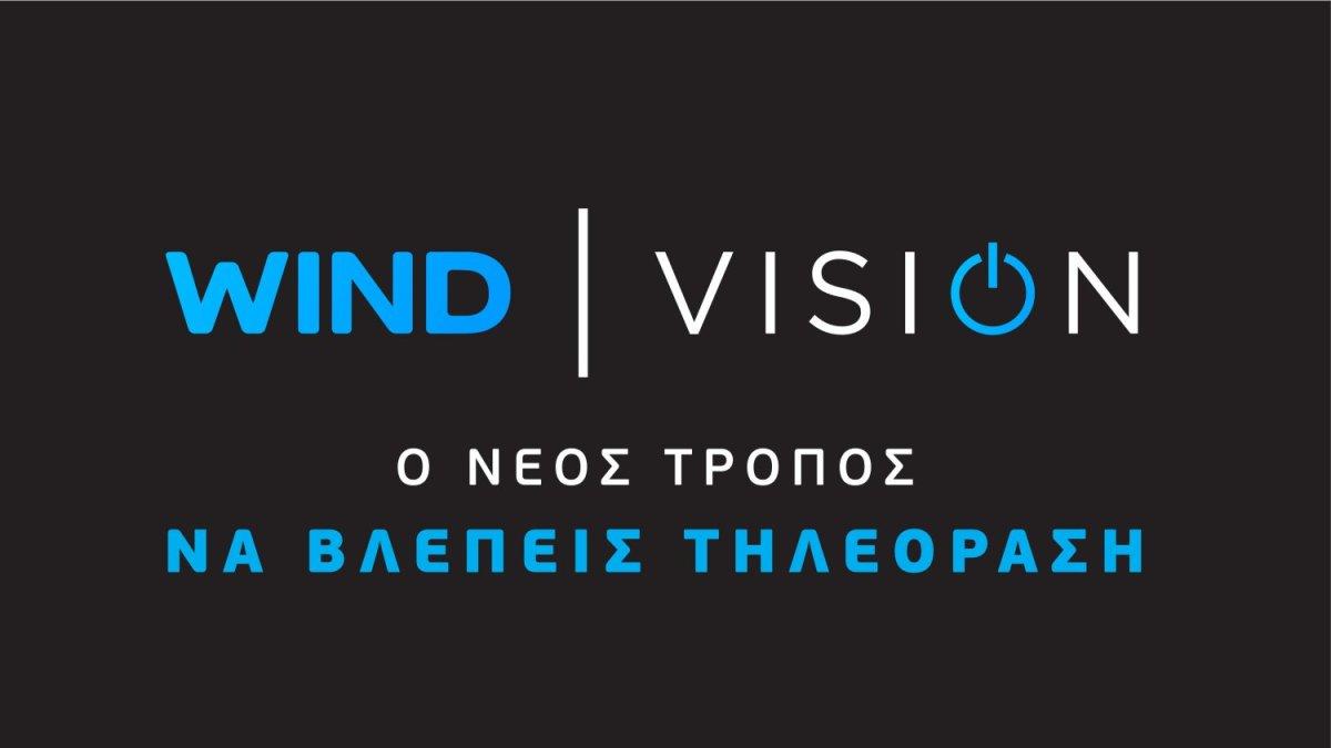 Στην τελική φάση του Γουίμπλεντον με την WIND VISION