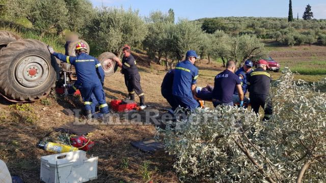 Λαμία: Αγρότης καταπλακώθηκε από τρακτέρ (φωτ.)