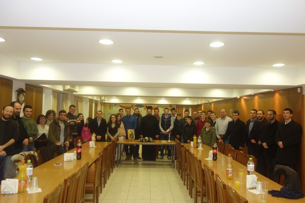 Το Γραφείο Νεότητας για τον μακαριστό Ιγνάτιο