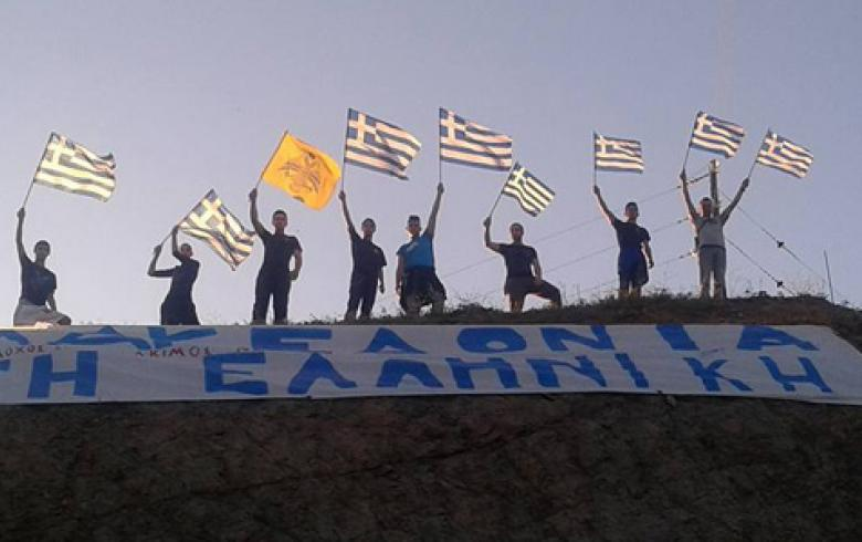 Συλλαλητήριο για τη Μακεδονία στα Τρίκαλα