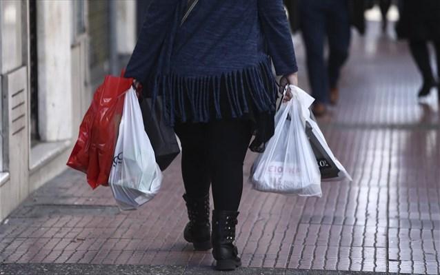 Συνήγορος του Καταναλωτή: Το 82% των υποθέσεων βρίσκουν λύση
