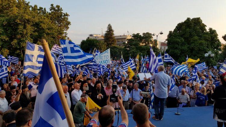 Μεγαλειώδες συλλαλητήριο για τη Μακεδονία στα Τρίκαλα