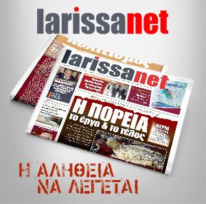 larissanet 234 (4)