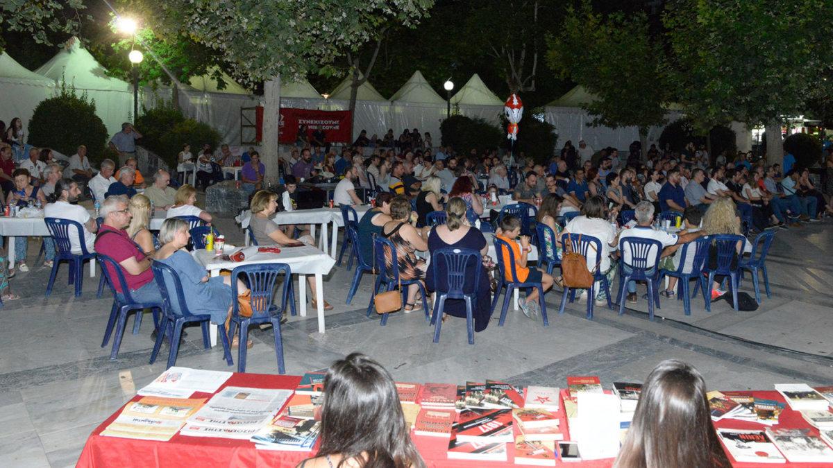 Επιτυχημένο το εργατικό φεστιβάλ του ΚΚΕ