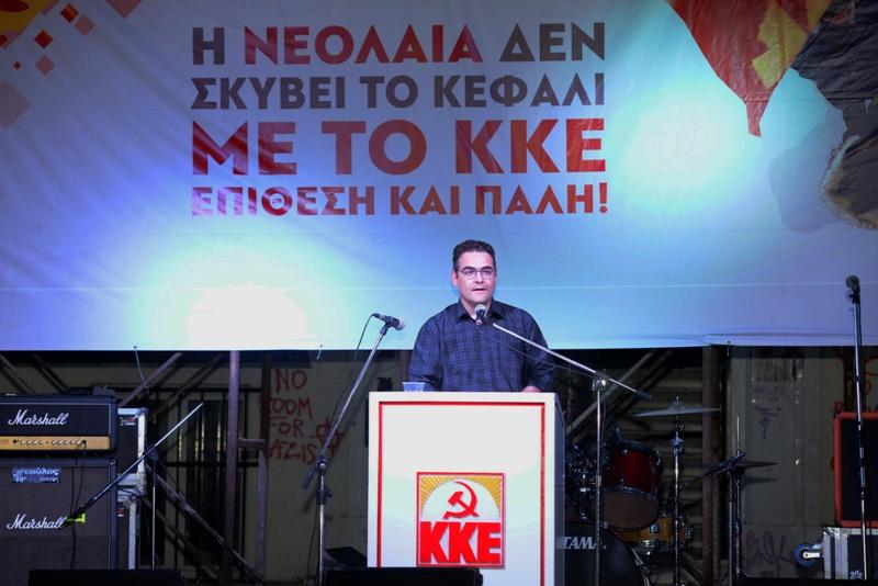 ΚΚΕ-ΕΡΓΑΤΙΚΟ ΦΕΣΤΙΒΑΛ-2018 (2)