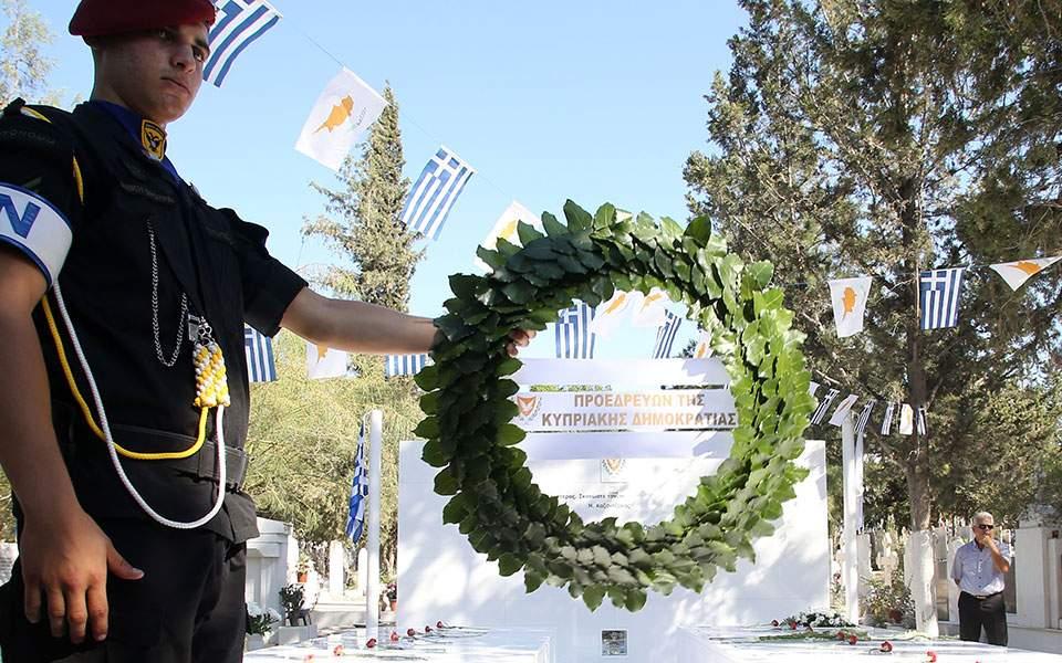 Κύπρος: Εκδηλώσεις μνήμης για τους πεσόντες στο πραξικόπημα