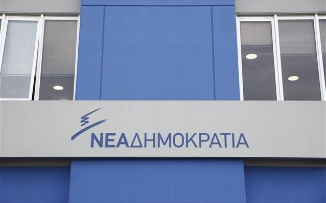 Ν.Δ.: Ιδού τα νέα στοιχεία για την εταιρεία της οικογένειας Τσίπρα