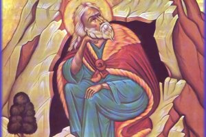 O Προφήτης Ηλίας*