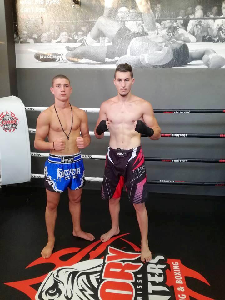 Κick Boxing (2)