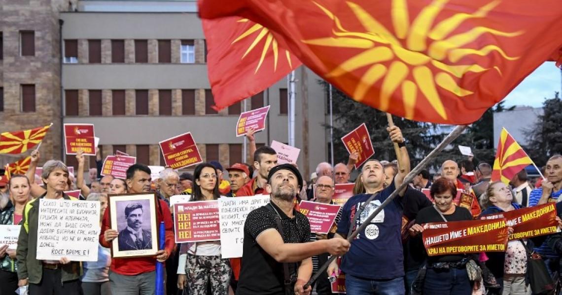 Δημοσκόπηση: Το 54,1% των πολιτών της ΠΓΔΜ λέει «όχι» στη συμφωνία