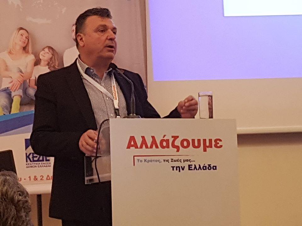 Ο Δήμος Ελασσόνας μέλος Ευρωπαϊκού δικτύου για το μέλλον της Ε.Ε.