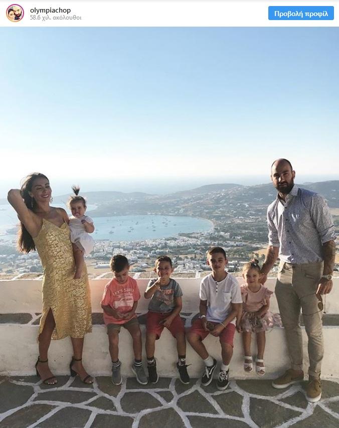 SPANOULIS FAMILY