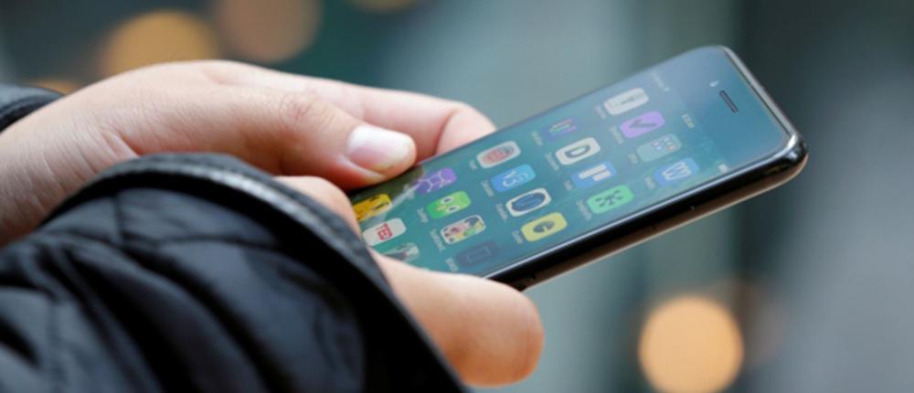 Πώς τα κινητά αλλάζουν τη ζωή και την εργασία μας