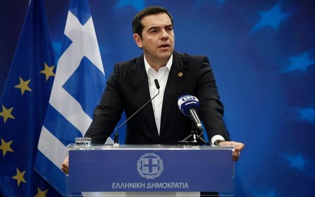Τσίπρας: Διεκδικούμε δίκαιη και βιώσιμη λύση για την Κύπρο