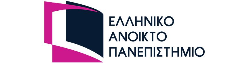 Διαχείριση των τεχνικών έργων στο Ελληνικό Ανοικτό Πανεπιστήμιο