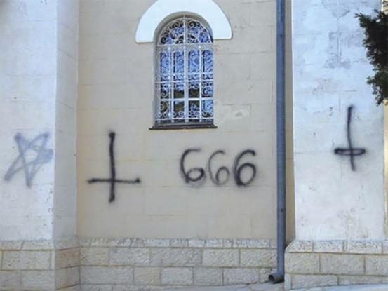 Βεβήλωσαν ναό με σατανιστικά σύμβολα