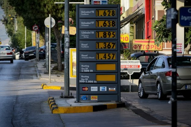 H 2η πιο ακριβή χώρα στα καύσιμα στην Ευρώπη είναι η Ελλάδα