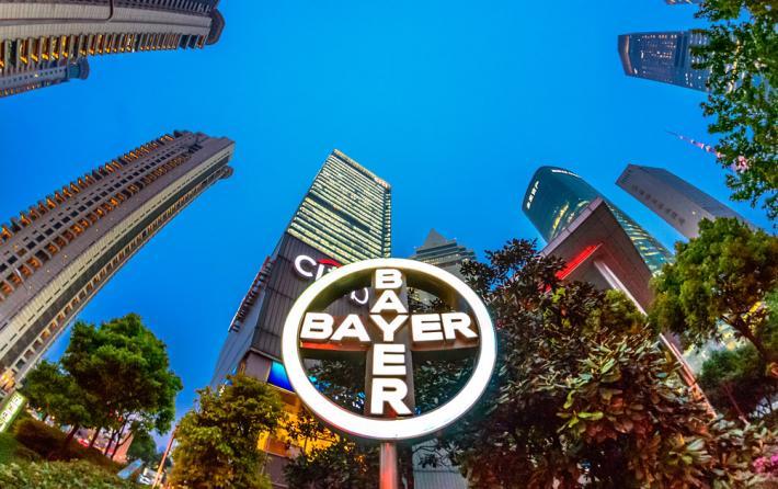Υποτροφίες για σπουδές από την εταιρεία Bayer