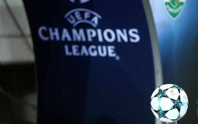 Champions League: Τα γκρουπ δυναμικότητας ενόψει των ομίλων