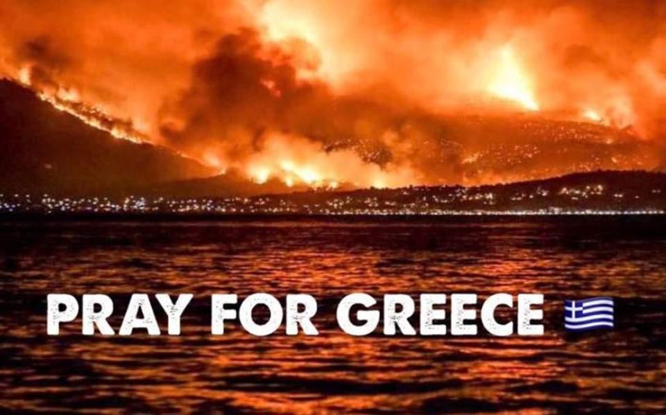 Παγκόσμιο hashtag το #PrayForGreece