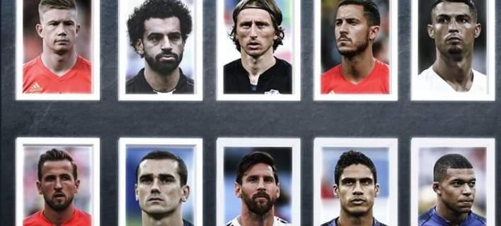 FIFA: Αυτοί είναι οι υποψήφιοι για τη «Χρυσή Μπάλα»
