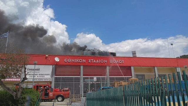 Φωτιά στις εγκαταστάσεις του ΕΑΚ Βόλου