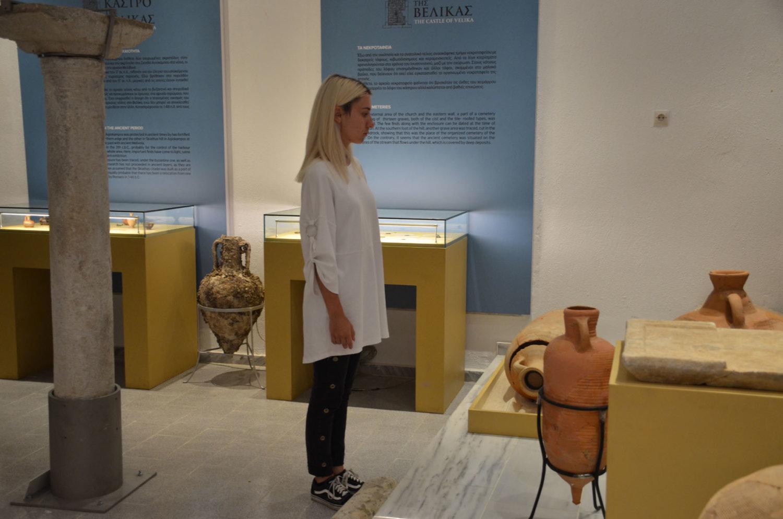 Μουσείο 17