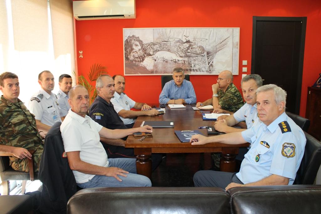 Ευρεία σύσκεψη στην Περιφέρεια Θεσσαλίας για την πυροπροστασία