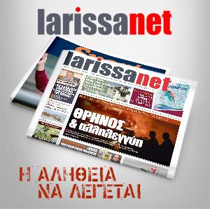 larissanet 236 (5)