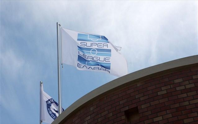 Super League: Αμφίβολη η κλήρωση του πρωταθλήματος τη Δευτέρα
