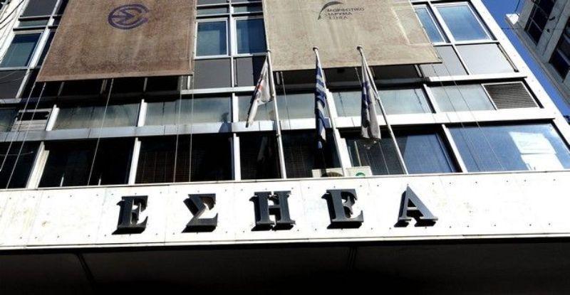ΕΣΗΕΑ: Καταγγέλλει τα σχόλια δημοσιογράφου της ΕΡΤ κατά του Κυρ. Μητσοτάκη