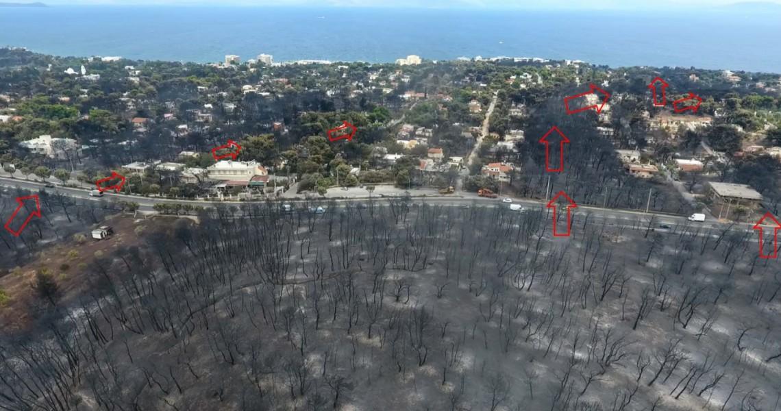 Έρευνα ΕΚΠΑ: Πώς η ολέθρια πυρκαγιά πέρασε τη Λεωφόρο Μαραθώνος