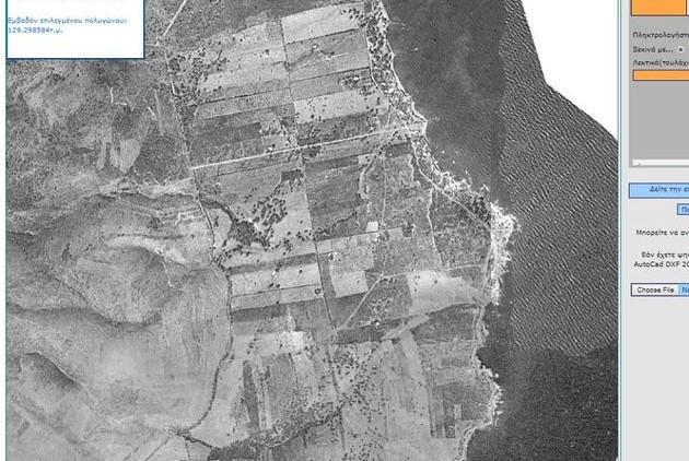 Πώς τα χωράφια έγιναν μια πόλη – κλουβί