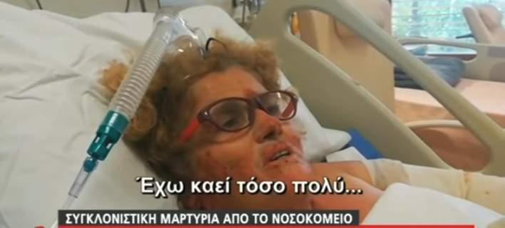 Συγκλονίζει η μαρτυρία εγκαυματία: «Εζησα θρίλερ, ούτε στον εχθρό μου»