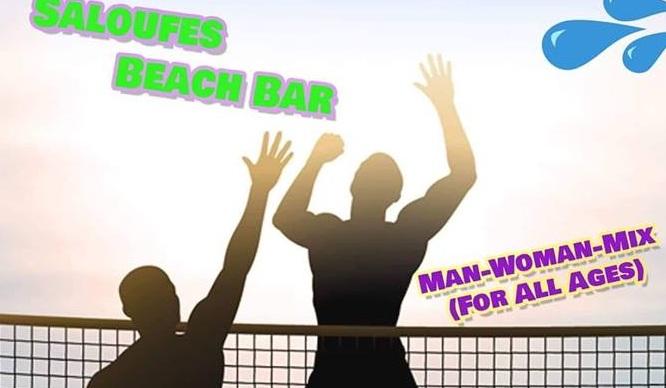 Τουρνουά beach volley στο saloufes beach bar