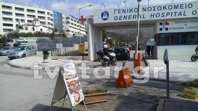 Λαμία: Έκλεψαν αυτοκίνητο από το νοσοκομείο