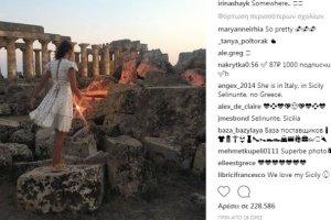 Πού περνά τις διακοπές της η Ιρίνα Σάικ;