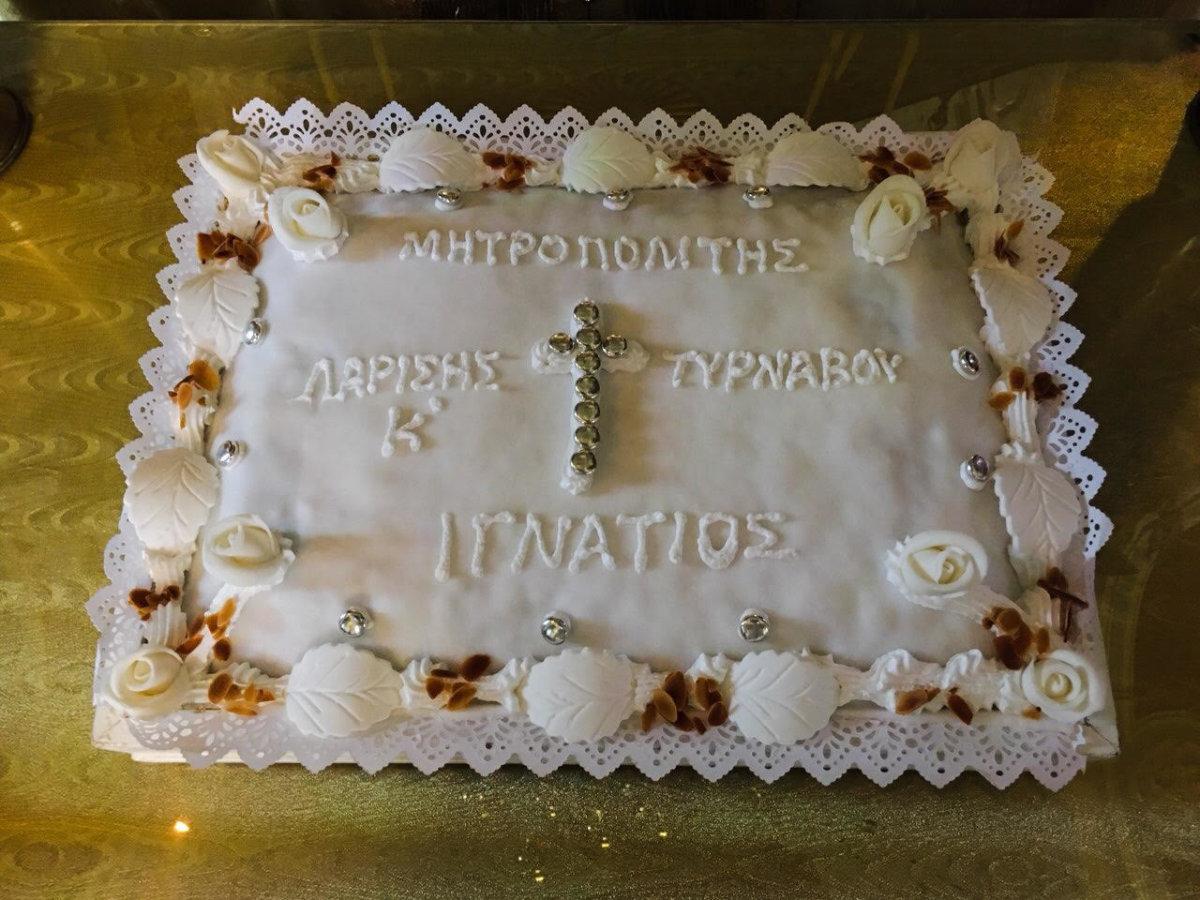 Το τεσσαρακονθήμερο μνημόσυνο Ιγνατίου στον Τύρναβο