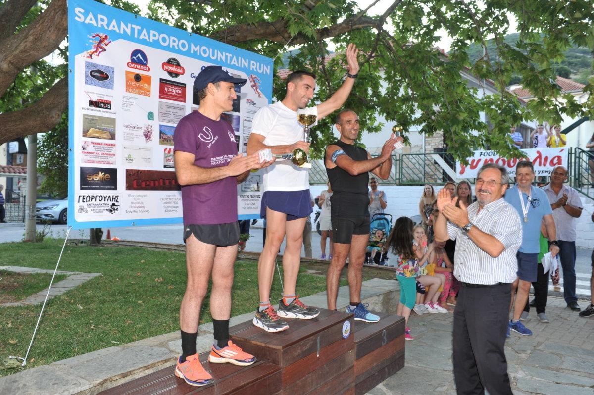 Με επιτυχία έγινε ο 1ος Αγώνας 10 χλμ. Ορεινού Τρεξίματος στο Σαραντάπορο