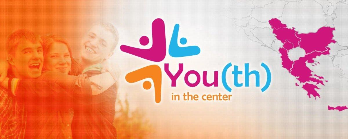 Ανοιχτή εκδήλωση στη Λάρισα για την ενεργή συμμετοχή των νέων